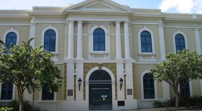 Historia y bibliotecas: Biblioteca Nacional de Puerto Rico