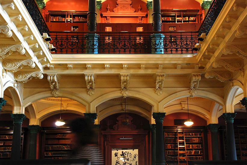 150° Aniversario BNM - Vista de Sala de lectura y Sala Americana
