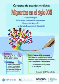 flyer-concurso-literario